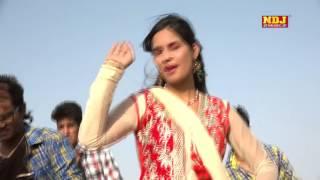 Latest Haryanvi Song 2017 # Gore Gore Gaat Pe Mera Jumphar Latke # Sunil Sharma & Kishan Jangir #