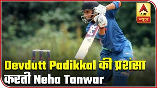 Devdutt Padikkal May Secure Place In Indian Cricket Team Soon, Says Neha Tanwar | ABP News