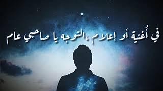 Cairokee - Kan Lak Ma'aya كايروكي - كان لك معايا (بدون موسيقى - without music )