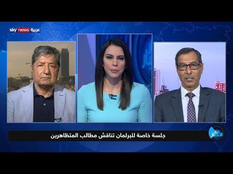 أسبوع على الاحتجاجات الشعبية في العراق راح ضحيته أكثر من 115 قتيلا  - 19:54-2019 / 10 / 8