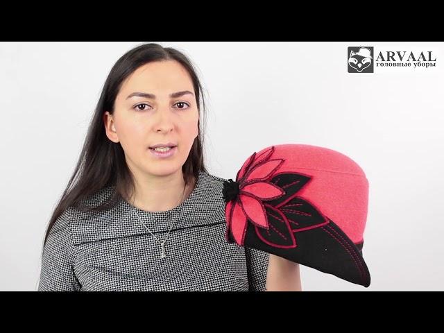 Шляпа, Мильва Ридблэк