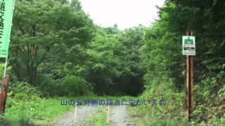【国道探訪】国道472号(その2)