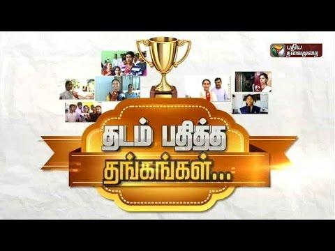 Tamil Nadu SSLC results out: Full details