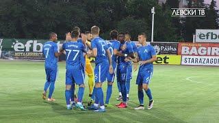 Двата гола на Левски срещу Берое; от две гледни точки
