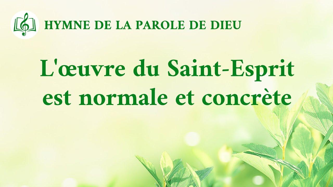 Musique chrétienne en français « L'œuvre du Saint-Esprit est normale et concrète »