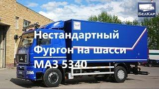 Отзыв владельца техники МАЗ 5340В5