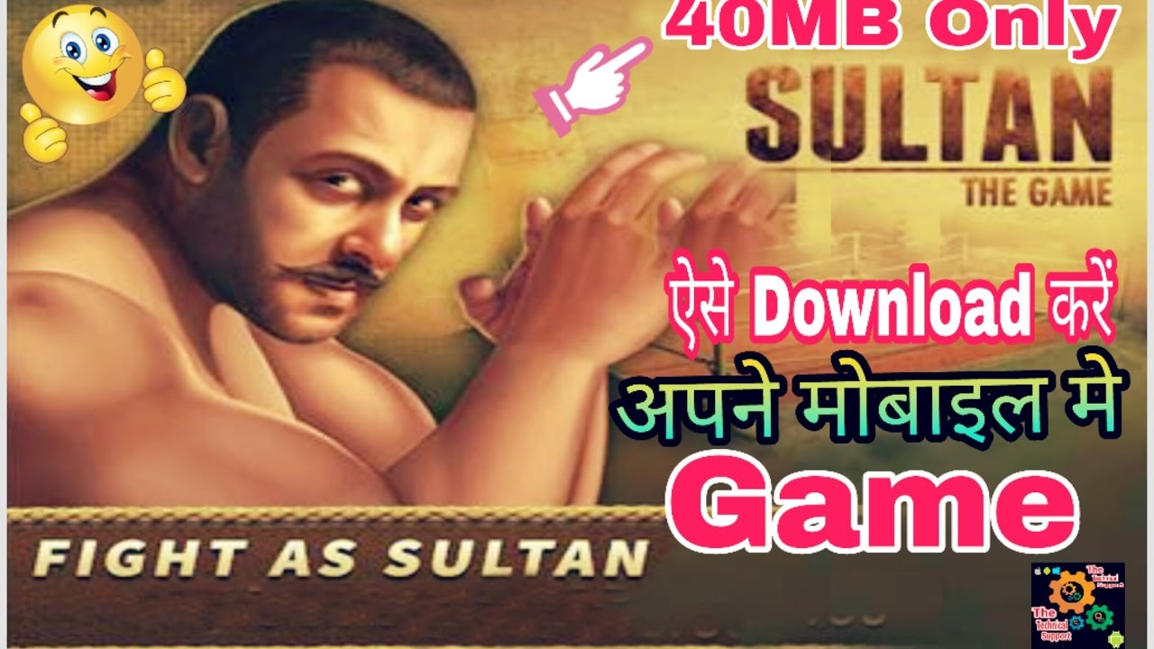 Sultan fighter game free download of android version | m. 1mobile. Com.