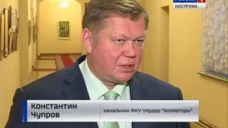 Капремонт путепровода на улице Магистральной в Костроме начнется 20 декабря