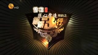 """20151023 锵锵三人行 窦文涛:小S是个天才 蔡康永是""""情趣内衣"""""""
