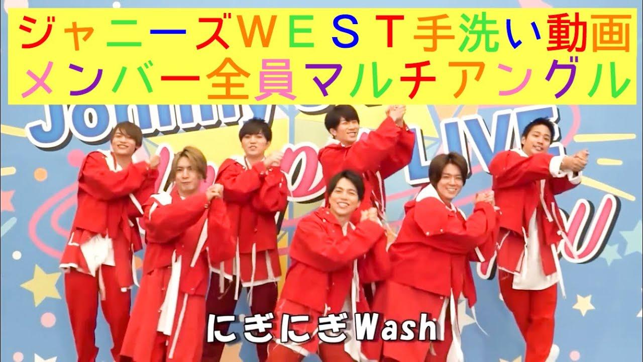 手洗い ソング