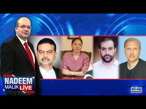 Nadeem Malik Live - SAMAA TV - 09 Jan 2018