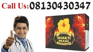 shakti prash Call O813O43O347