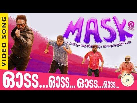 Mask Video Song | Odeda Odeda | Gopi Sundar | Sunil Hanif | Shine Tom Chacko | A S Gireesh Lal