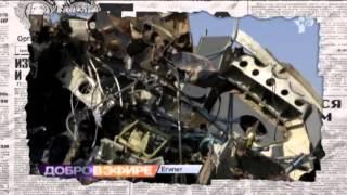 О чем молчит Кремль: секреты авиакатастрофы в Египте - Антизомби, 13.11
