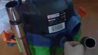 Пылесос Dexter,как сэкономить на мешках для сбора пыли(пылесборник)