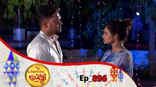 Ama Ghara Laxmi | Full Ep 896 | 20th Mar 2019 | Odia Serial - TarangTV