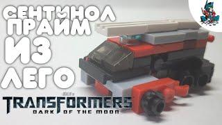 як з трансформерів зробити машину