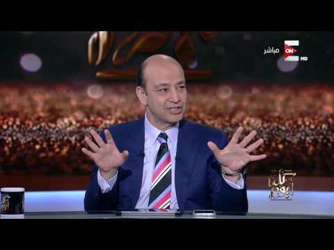 كل يوم - موقف د. باسم السواح مرشح الرئاسة تجاه جماعة الإخوان