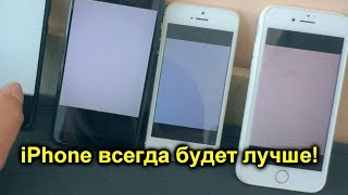 iPhone | Apple как всегда молодцы!