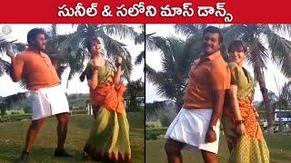 Sunil And Saloni Aswani Superb Mass Dance Moves At Movie Sets   Rajshri Telugu