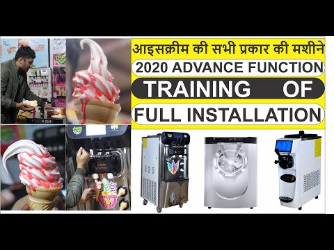 All Type Ice Cream Machine Full Demonstration  | Hard Ice Cream Machine