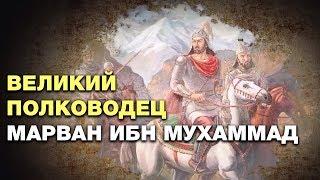 Будущий халиф дошел до Воронежа! Ислам и Россия: XIV веков вместе
