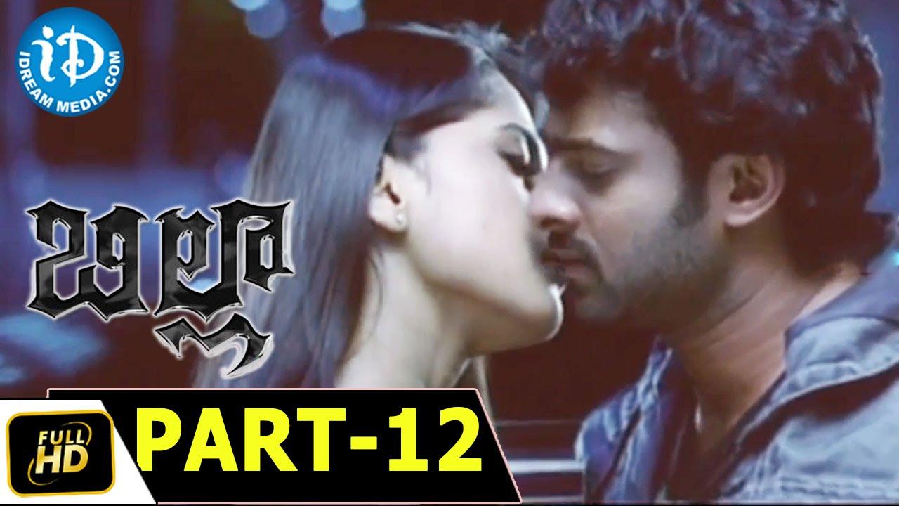 Download Billa Full Movie Part 12    Prabhas, Anushka, Namitha    Meher Ramesh    Mani Sharma