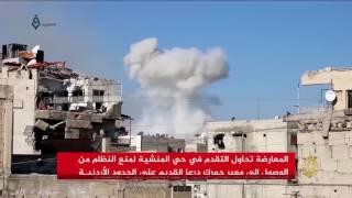 النظام يقصف درعا والمعارضة تسيطر على حي المنشية