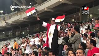 الجماهير تؤازر منتخب مصر في مباراته الودية أمام غينيا