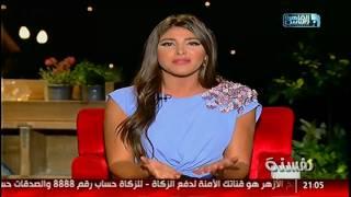 نفسنة  حبيبة: من أكتر الحاجات الكئيبة على الفيسبوك!