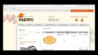Заказать пиццу: Дмитров- заказ пиццы через интернет.(, 2015-11-02T21:20:45.000Z)