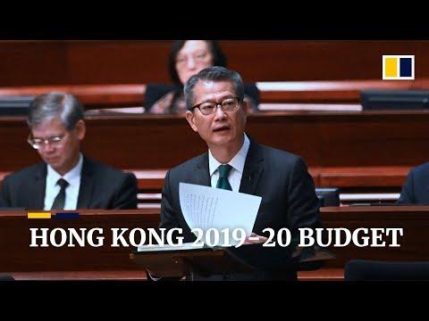 Hong Kong 2019-20 budget highlights