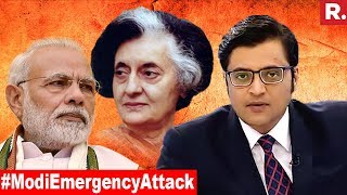Should Congress Apologise For The Emergency? | The Debate With Arnab Goswami