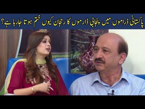 Pakistani Theater Vs Pakistani Dramas | Neo Pakistan | 13 March 2018 | Neo News