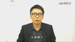 おしゃれイズム 2016年11月20日 161120 内容:阿部寛がゲストで登場! ...