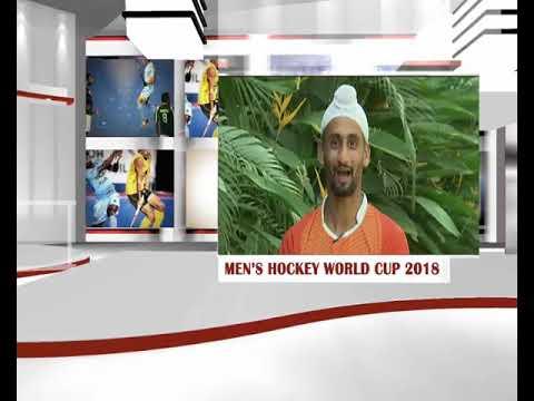Odisha Men's Hockey World Cup 2018