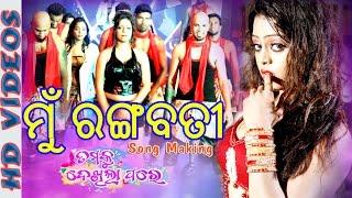 """tamaku dekhila pare"" upcoming odia movie will go ahead to hit the silver screens soon on 13th jan 2017. starring sambit, jhilik, sidhant and naina dash in t..."