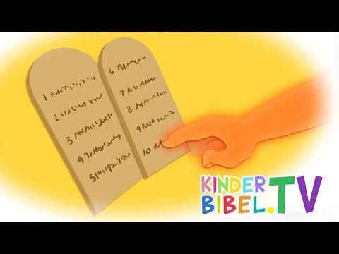 Gottes Zehn Gebote - KinderBibel.TV