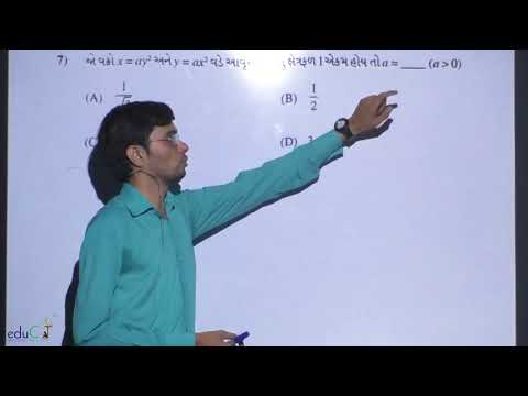 GUJCET 2018 : Video Solution & Answer Key for Maths By Darshansir