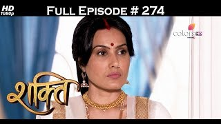 Shakti - 12th June 2017 - शक्ति - Full Episode (HD)