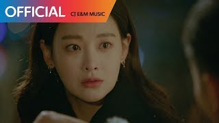 [화유기 OST Part 3] 멜로망스 (MeloMance) - 네 옆에 있을게 (I Will Be By Your Side) MV - Stafaband