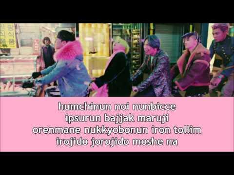 BIGBANG 'Fxxk it' - EASY LYRICS