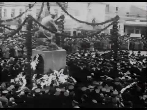 1911 г. Памятник И. С. Никитину в Воронеже. Церемония открытия