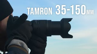 Is the Tamron 35-150mm f/2.8-4 Lens Perfect for Travel Photographers? | Hands-on Review