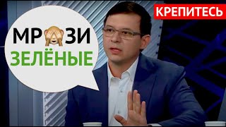 Украина теперь распадется на куски. Зеленский сбежит уже осенью - Евгений Мураев - 27.06.2021
