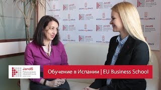 Обучение в Испании | EU Business School | JandS