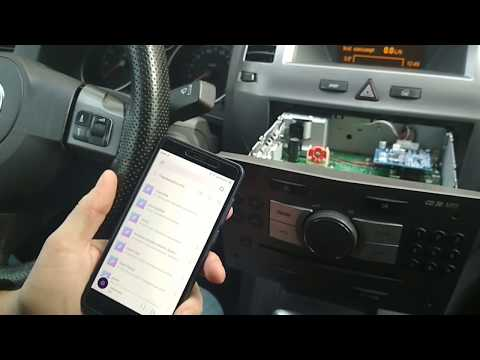 Нештатный Bluetooth в CD30MP3