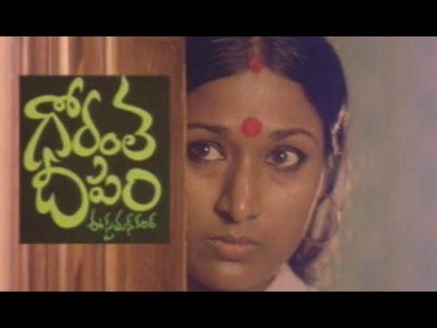 గోరంత దీపం తెలుగు ఫుల్ మూవీ || Telugu Super Hit Movies || Mohan Babu, Vanisri | TVNXT