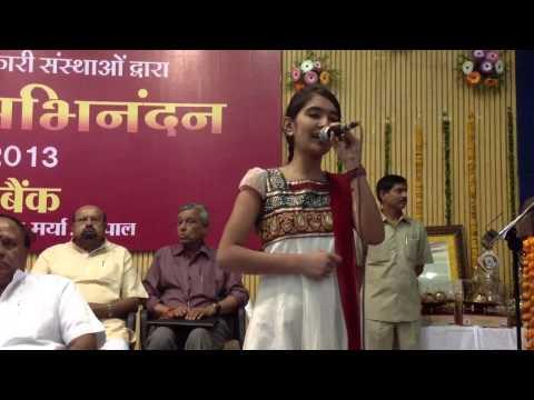 Madhya pradesh gaan
