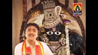 Ranchod Bhajan || Vinod Rathod || Utaro Aarti Shri Krishna ||Dakor Na Thakor || Ranchodrai Arti ||